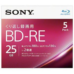 【在庫目安:僅少】SONY  5BNE1VJPS2 ビデオ用BD-RE 書換型 片面1層25GB 2倍速 ホワイトワイドプリンタブル 5枚パック
