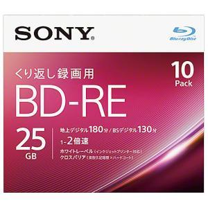 【在庫目安:お取り寄せ】SONY  10BNE1VJPS2 ビデオ用BD-RE 書換型 片面1層25GB 2倍速 ホワイトワイドプリンタブル 10枚パック