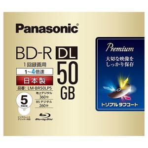 【在庫目安:お取り寄せ】Panasonic  LM-BR50LP5 録画用4倍速ブルーレイディスク 片面2層50GB(追記型) 5枚パック