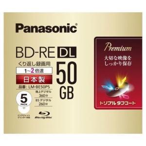 【在庫目安:お取り寄せ】Panasonic  LM-BE50P5 録画用2倍速ブルーレイディスク 片面2層50GB(書換型) 5枚パック plusyu