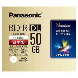 【在庫目安:お取り寄せ】Panasonic  LM-BR50MP 録画用6倍速ブルーレイディスク 片面2層50GB(追記型) 単品タイプ