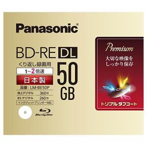 【在庫目安:お取り寄せ】Panasonic  LM-BE50P 録画用2倍速ブルーレイディスク 片面2層50GB(書換型) 単品タイプ