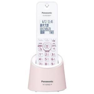 【在庫目安:僅少】Panasonic  VE-GDS02DL-P コードレス電話機(充電台付親機1台)(ピンク) plusyu