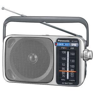 【在庫目安:僅少】Panasonic  RF-2450-S FM/ AM 2バンドレシーバー (シルバー)|plusyu