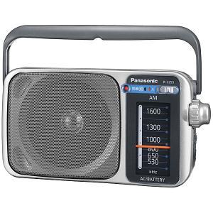 【在庫目安:僅少】Panasonic  R-2255-S AM 1バンドラジオ (シルバー)|plusyu
