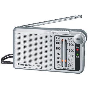 【在庫目安:僅少】Panasonic  RF-P155-S FM/ AM 2バンドレシーバー (シルバー)|plusyu