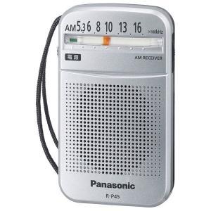 【在庫目安:僅少】Panasonic  R-P45-S AM 1バンドラジオ (シルバー)|plusyu