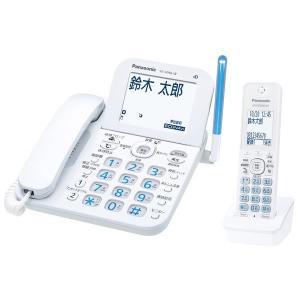 【在庫目安:お取り寄せ】Panasonic  VE-GD66DL-W コードレス電話機(子機1台付き)(ホワイト)|plusyu