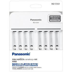【在庫目安:あり】Panasonic  BQ-CC63 単3形単4形ニッケル水素電池専用充電器(白)|plusyu