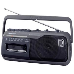 【在庫目安:僅少】Panasonic  RX-M45-H ラジオカセットレコーダー (グレー)|plusyu