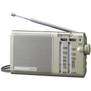 【在庫目安:僅少】Panasonic  RF-U155-S FM/ AM 2バンドレシーバー|plusyu
