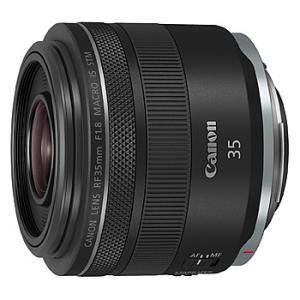 2973C001 Canon キヤノン RF35mm F1.8 マクロ IS STM
