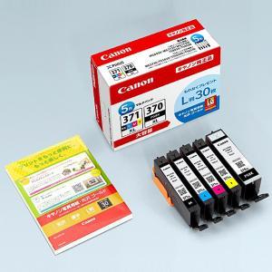 【在庫目安:あり】Canon  0732C014 インクタンク BCI-371XL+370XL/ 5MPV|plusyu
