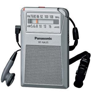 【在庫目安:僅少】Panasonic  RF-NA35-S FM/ AM 2バンドレシーバー (シルバー)|plusyu