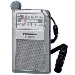 【在庫目安:お取り寄せ】Panasonic  RF-NA35R-S FM/ AM 2バンドレシーバー (シルバー)|plusyu