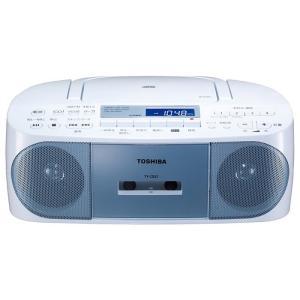 【在庫目安:お取り寄せ】東芝  TY-CDS7(L) CDラジオカセットレコーダー (ブルー)|plusyu