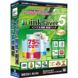 【在庫目安:お取り寄せ】メディアナビ  MV14004 Inksaver 5 インク&用紙削減パック