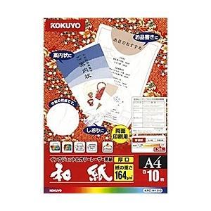 【在庫目安:お取り寄せ】コクヨ KPC-W1...の関連商品10