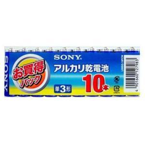 【在庫目安:あり】SONY  LR6SG-10PCW アルカリブルー乾電池 単3形 10本パック plusyu