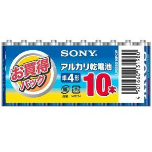 【在庫目安:お取り寄せ】SONY  LR03SG-10PCW アルカリブルー乾電池 単4形 10本パック plusyu