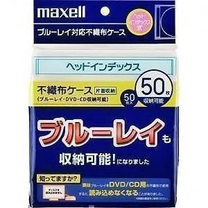 【在庫目安:お取り寄せ】maxell FBDI...の関連商品9