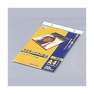 LZ-A420 アイリスオーヤマ LZA420 ラミネートフィルム 100ミクロン A4サイズ 1箱...