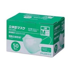 【在庫目安:あり】アイリスオーヤマ  NM3-50RM 3層立体型マスク (Mサイズ) 50枚入り|plusyu