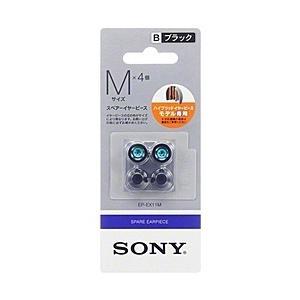 【在庫目安:僅少】SONY  EP-EX11M/B ハイブリッドイヤーピース Mサイズ ブラック