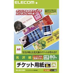 【在庫目安:お取り寄せ】ELECOM MT-K8...の商品画像
