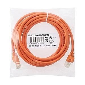 【在庫目安:あり】ELECOM  LD-CTT/DR3/RS EU RoHS指令準拠 ツメ折れ防止LANケーブル(Cat5E)/ 3.0m/ 簡易パッケージ仕様/ オレンジ|plusyu