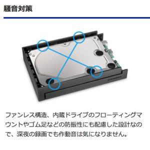 【在庫目安:あり】 テレビ録画対応 外付けHDD 2TB EX-HD2CZ アイ・オー・データ(IODATA) (WEB限定モデル) plusyu 03