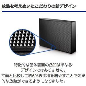 【在庫目安:あり】 テレビ録画対応 外付けHDD 3TB EX-HD3CZ アイ・オー・データ(IODATA) (WEB限定モデル) plusyu 02