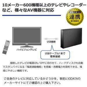 【在庫目安:あり】 テレビ録画対応 外付けHDD 3TB EX-HD3CZ アイ・オー・データ(IODATA) (WEB限定モデル) plusyu 05