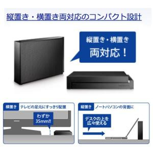 【在庫目安:あり】 テレビ録画対応 外付けHDD 3TB EX-HD3CZ アイ・オー・データ(IODATA) (WEB限定モデル) plusyu 07