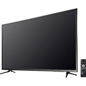 【在庫目安:僅少】IODATA  LCD-M4K432XDB 「5年保証」4K対応&広視野角ADSパネル採用 43型(可視領域42.5型)ワイド液晶ディスプレイ|plusyu