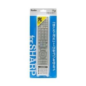 【在庫目安:お取り寄せ】ケンコー・トキナー  793671 TVリモコン用シリコンカバー シャープ型(2) (蓄光タイプ) plusyu