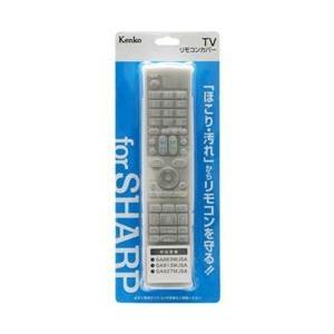 【在庫目安:お取り寄せ】ケンコー・トキナー  793688 TVリモコン用シリコンカバー シャープ型(3) (蓄光タイプ) plusyu