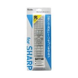 【在庫目安:お取り寄せ】ケンコー・トキナー  793763 ブルーレイリモコン用シリコンカバー シャープ型 (蓄光タイプ) plusyu