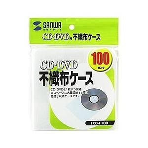 【在庫目安:お取り寄せ】サンワサプライ  FCD-F100 CD・CD-R用不織布ケース|plusyu