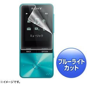 【在庫目安:お取り寄せ】サンワサプライ  PDA-FS310KBC SONY WALKMAN S310/S310Kシリーズ用ブルーライトカット液晶保護指紋防止光沢フィルム plusyu