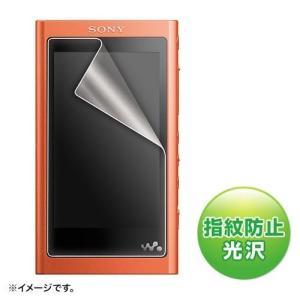 【在庫目安:お取り寄せ】サンワサプライ  PDA-FA50KFP SONY WALKMAN A50シリーズ用液晶保護指紋防止光沢フィルム|plusyu