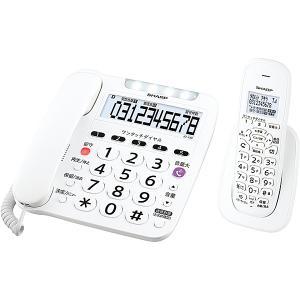 【在庫目安:お取り寄せ】SHARP  JDV38CL デジタルコードレス電話機 子機1台 ホワイト系 plusyu