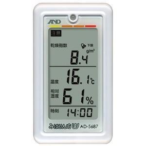 【在庫目安:お取り寄せ】 エー・アンド・デイ AD-5687 くらし環境温湿度計 みはりん坊W