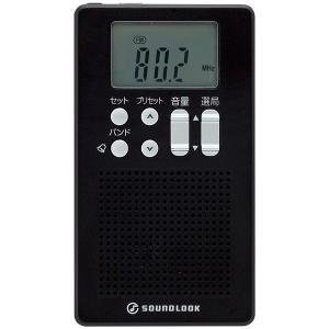 【在庫目安:お取り寄せ】小泉成器  SAD-7218/K AM/ FMラジオ ブラック|plusyu