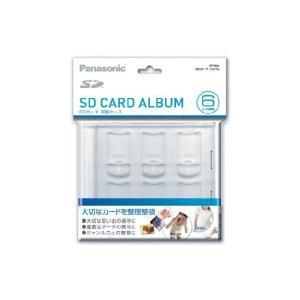 【在庫目安:お取り寄せ】Panasonic  RP-SDAL SDカードアルバムケース|plusyu