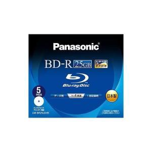 【在庫目安:あり】Panasonic  LM-BR25LDH5 Blu-rayディスク 25GB (1層/ 追記型/ 4倍速/ ワイドプリンタブル5枚)