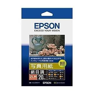 【在庫目安:僅少】EPSON  K2L20MSHR 写真用紙<絹目調> (2L判/ 20枚)