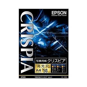 【在庫目安:あり】EPSON KA450SCKR 写真用紙クリスピア<高光沢> (A4/ 50枚)