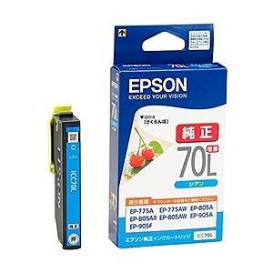 【在庫目安:あり】EPSON ICC70L カ...の関連商品5