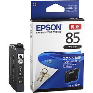 【在庫目安:僅少】EPSON ICBK85 ビジ...の商品画像